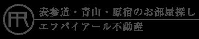 表参道、青山、原宿エリアの賃貸情報サイト